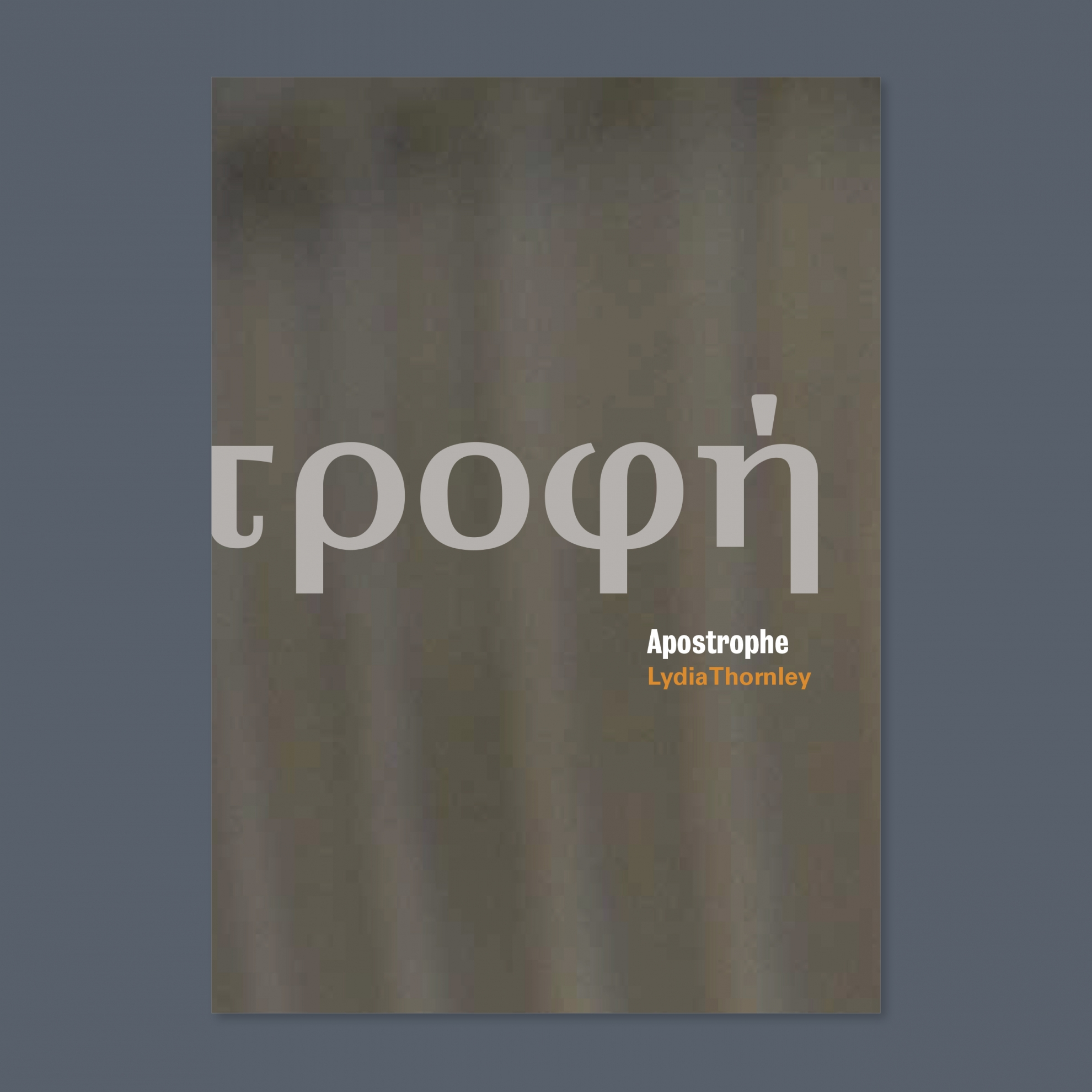 Lydia Thornley downloads: Apostrophe (cover)